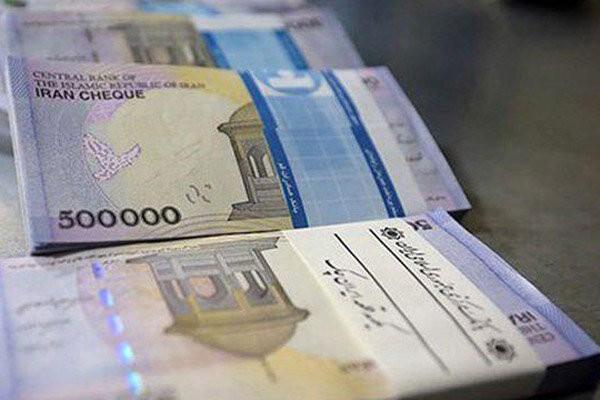 محدودیت جدید بانک مرکزی در تراکنش سامانههای بین بانکی